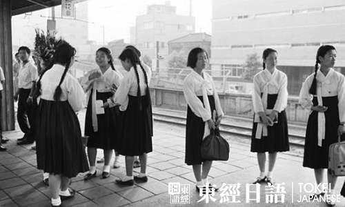 在日朝鲜人