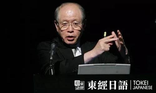 日本诺贝尔奖获得者野依良治