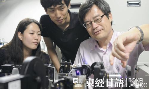 日本诺贝尔奖获得者天野浩