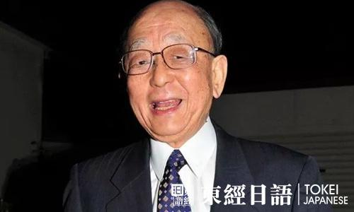 日本诺贝尔奖获得者铃木章