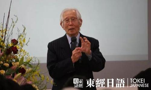 日本诺贝尔奖获得者白川英树