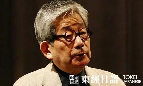 日本诺贝尔奖获得者大江健三郎