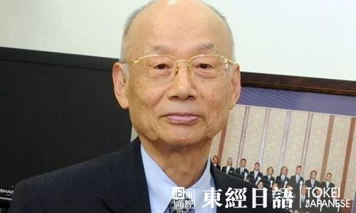 日本诺贝尔奖获得者大村智