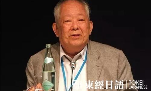 日本诺贝尔奖获得者小柴昌俊