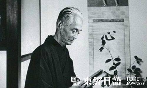 日本诺贝尔奖获得者川端康成