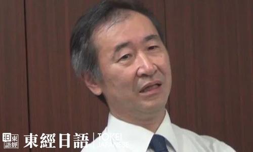 日本诺贝尔奖获得者梶田隆章