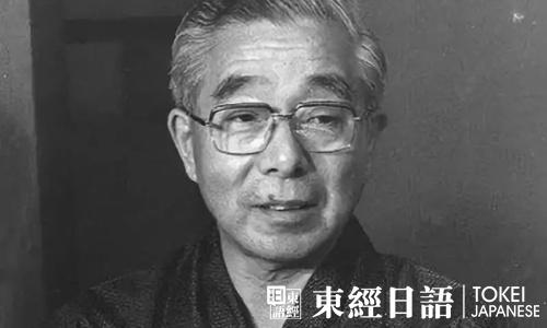 日本诺贝尔奖获得者福井谦一
