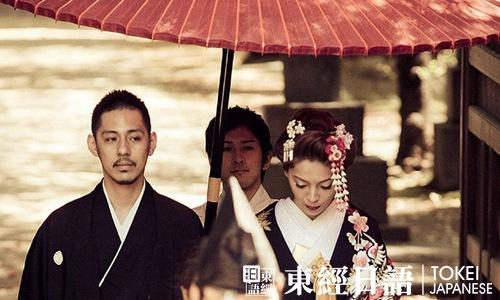 日本传统婚礼仪式