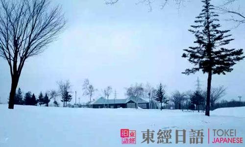 川端康成雪国