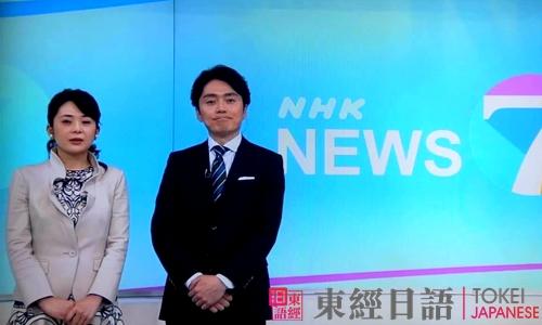 日本NHK新闻