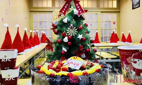日本人过圣诞节