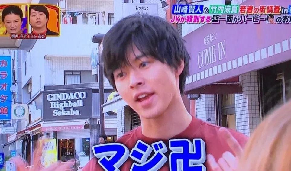 日语中的文字&符号「〆」「〼」「卍」都是什么意思?