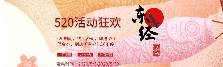 苏州日语培训,苏州学日语,日语学习