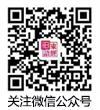 关注东经日语官方微信公众号