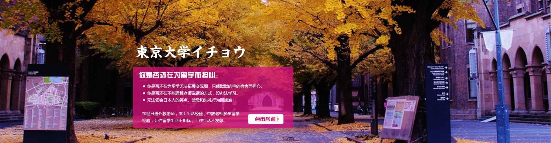 苏州出国日语,苏州出国日语培训,苏州留学日语