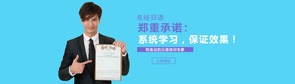 苏州考级日语,苏州日语考级培训,日语等级考试网