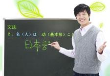 苏州日语培训机构