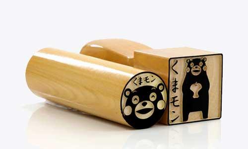 日本留学个人印章