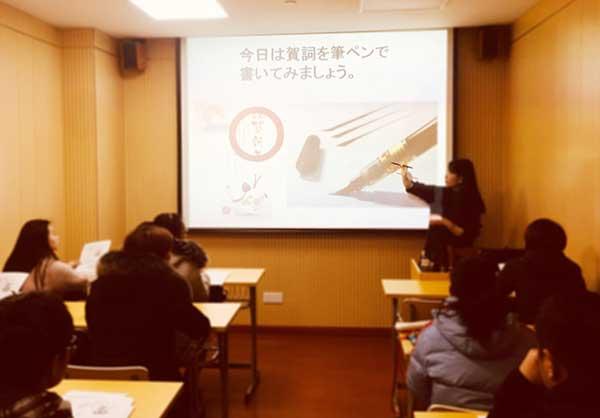 东经日语教学实景