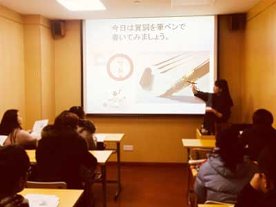 东经日语全职中外教