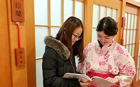 置身日式教学环境