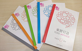 引进日本语言教学主流教材